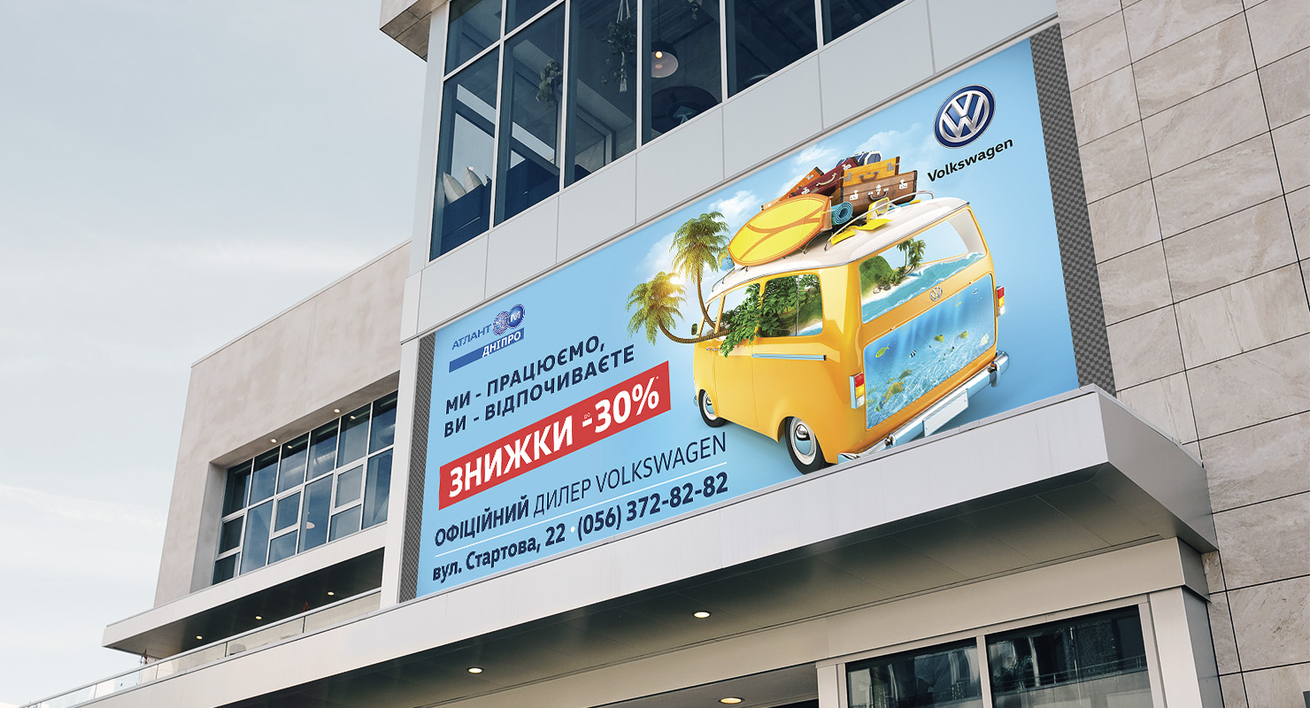 volkswagen billboard amd 1480x800